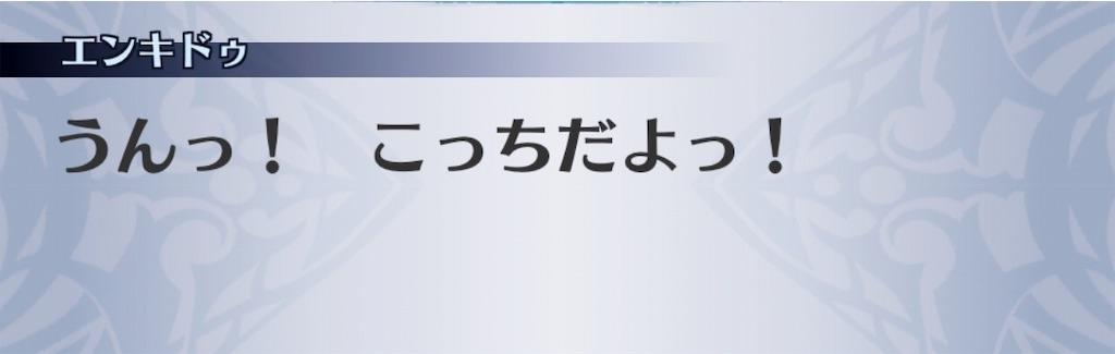 f:id:seisyuu:20191014083725j:plain