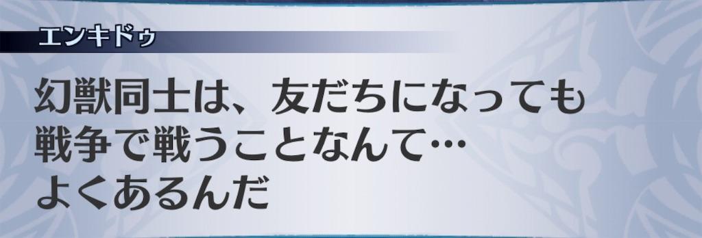 f:id:seisyuu:20191014090610j:plain