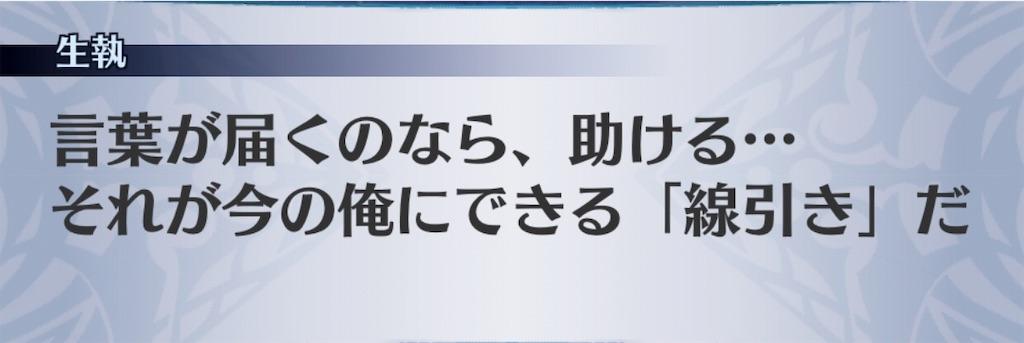 f:id:seisyuu:20191014090730j:plain