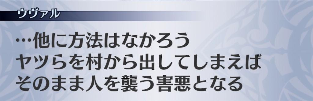 f:id:seisyuu:20191014090737j:plain