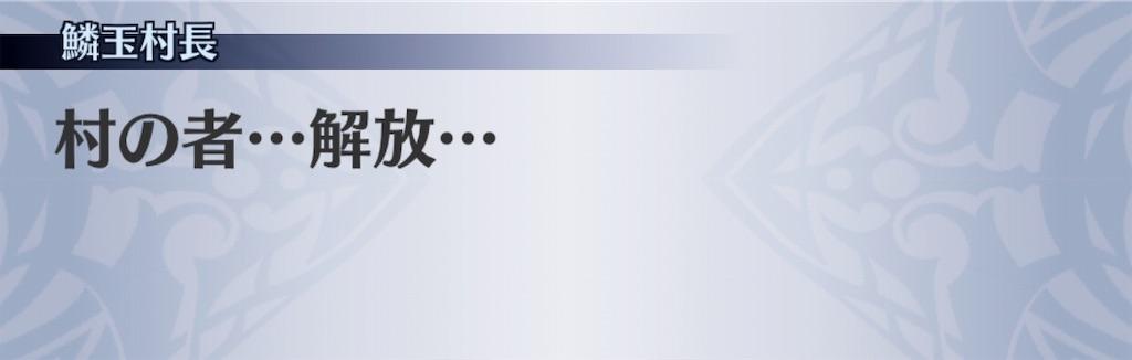 f:id:seisyuu:20191014091043j:plain
