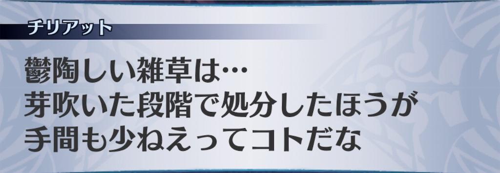 f:id:seisyuu:20191014091353j:plain