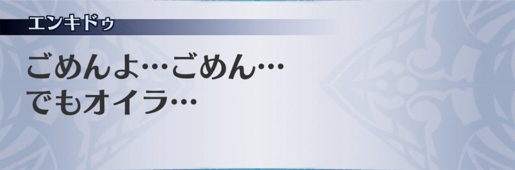 f:id:seisyuu:20191014113021j:plain