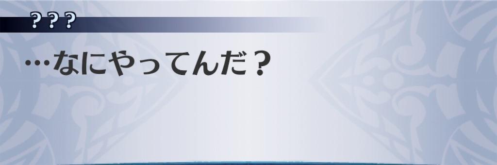 f:id:seisyuu:20191014113025j:plain
