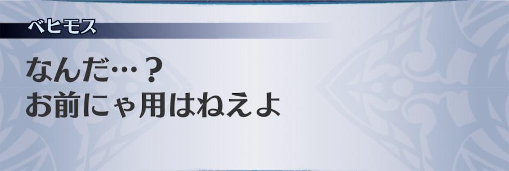 f:id:seisyuu:20191014113341j:plain