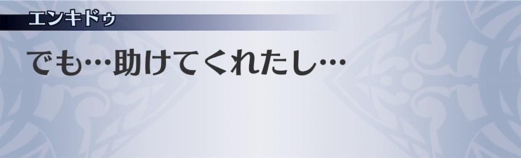 f:id:seisyuu:20191014113512j:plain