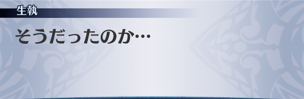 f:id:seisyuu:20191014113656j:plain