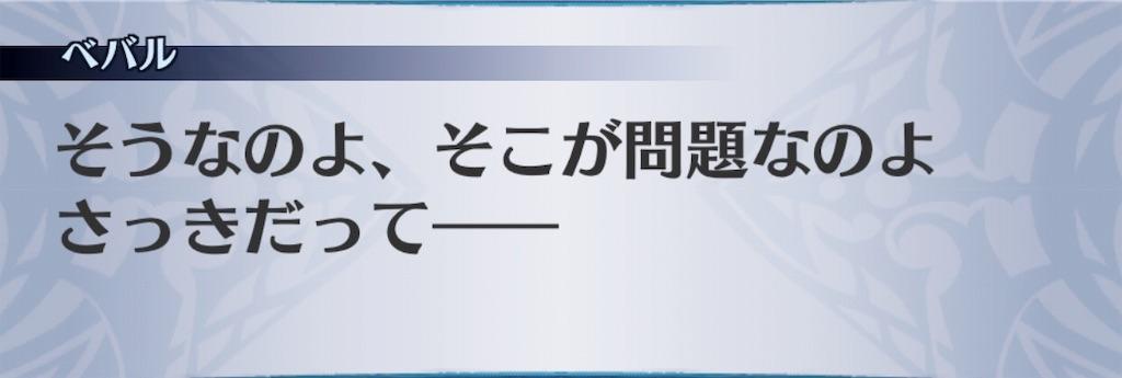 f:id:seisyuu:20191014115719j:plain