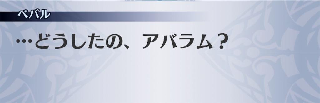 f:id:seisyuu:20191014115842j:plain
