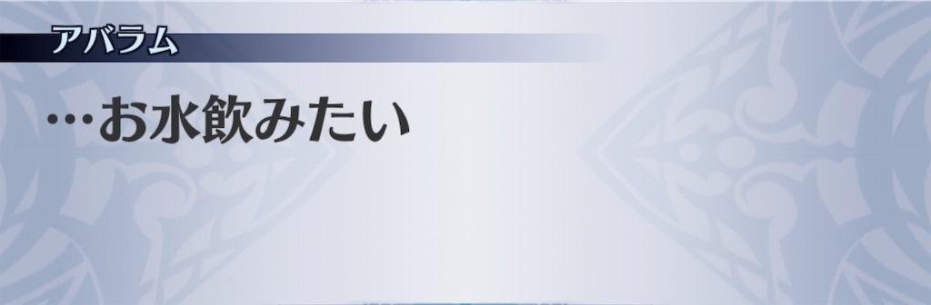 f:id:seisyuu:20191014115921j:plain