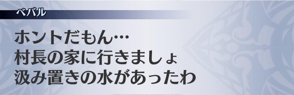 f:id:seisyuu:20191014120054j:plain