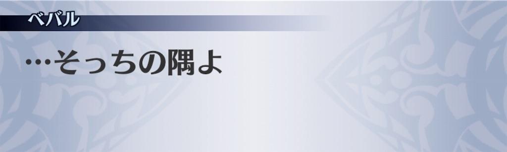 f:id:seisyuu:20191014120308j:plain