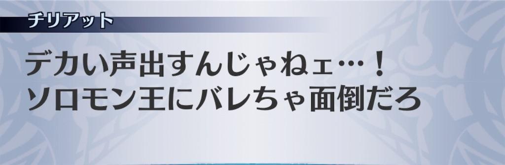 f:id:seisyuu:20191014120435j:plain