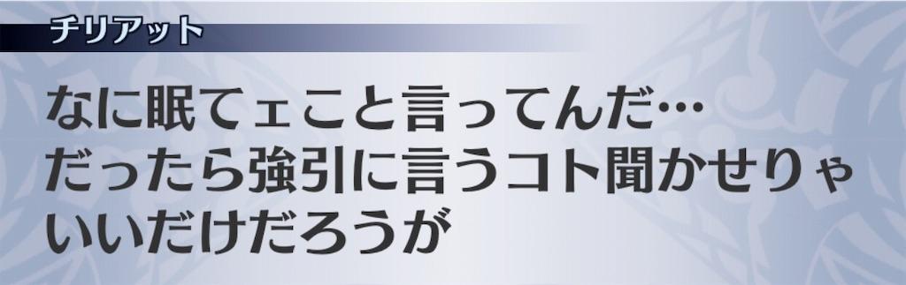 f:id:seisyuu:20191014120726j:plain