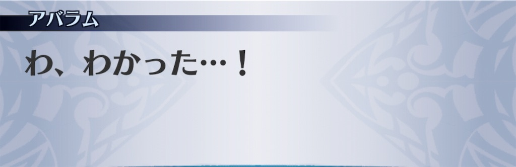 f:id:seisyuu:20191014120949j:plain