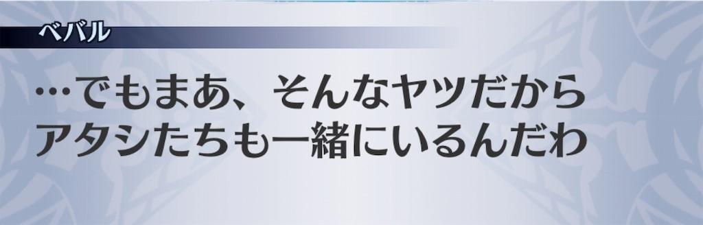 f:id:seisyuu:20191014121235j:plain