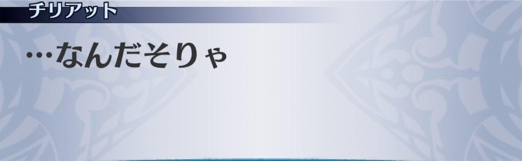 f:id:seisyuu:20191014121239j:plain