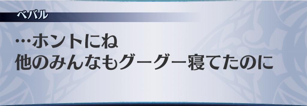 f:id:seisyuu:20191014121335j:plain
