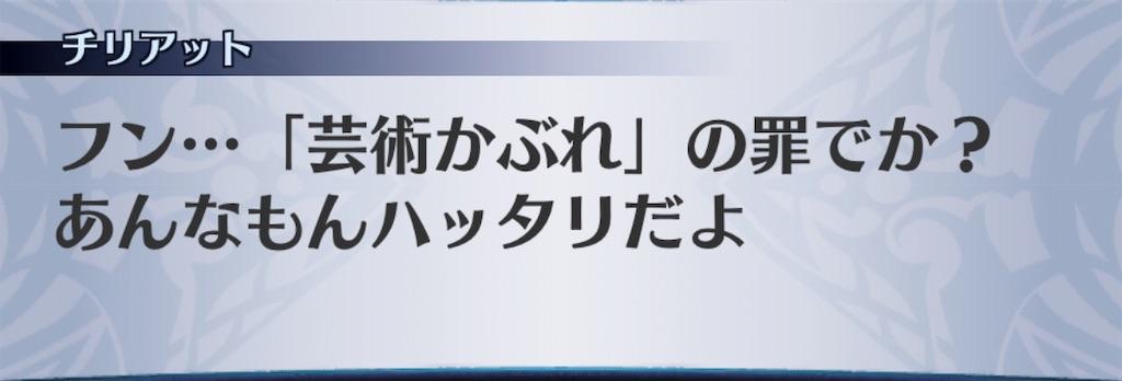 f:id:seisyuu:20191014121640j:plain
