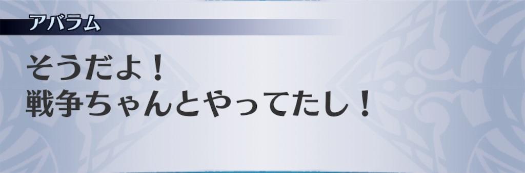 f:id:seisyuu:20191014121753j:plain