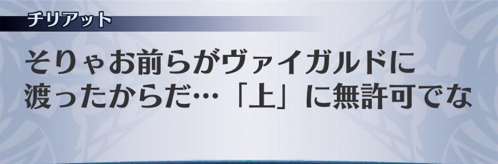 f:id:seisyuu:20191014121758j:plain