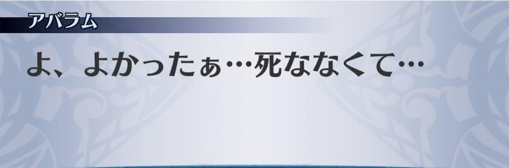 f:id:seisyuu:20191014122000j:plain