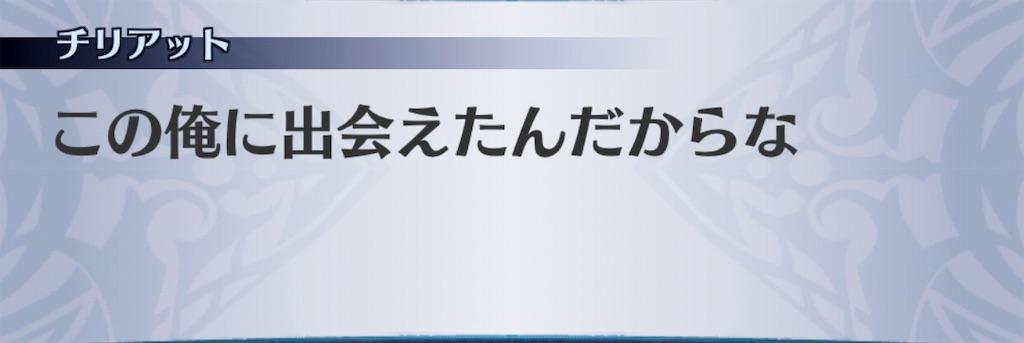 f:id:seisyuu:20191014122008j:plain