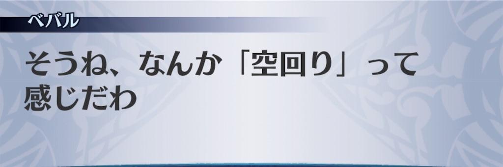 f:id:seisyuu:20191014122118j:plain