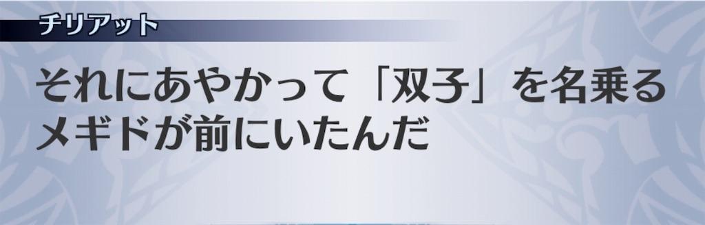f:id:seisyuu:20191014122620j:plain