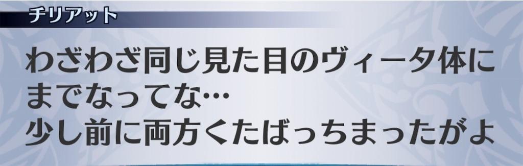 f:id:seisyuu:20191014122625j:plain