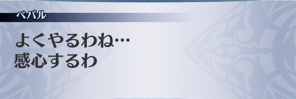 f:id:seisyuu:20191014122930j:plain