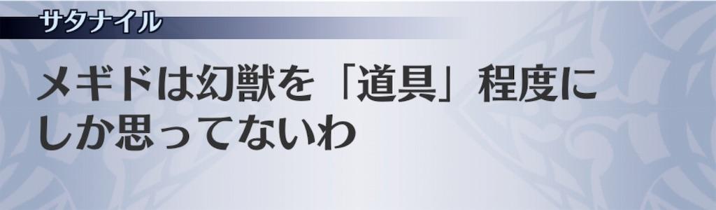 f:id:seisyuu:20191014134249j:plain