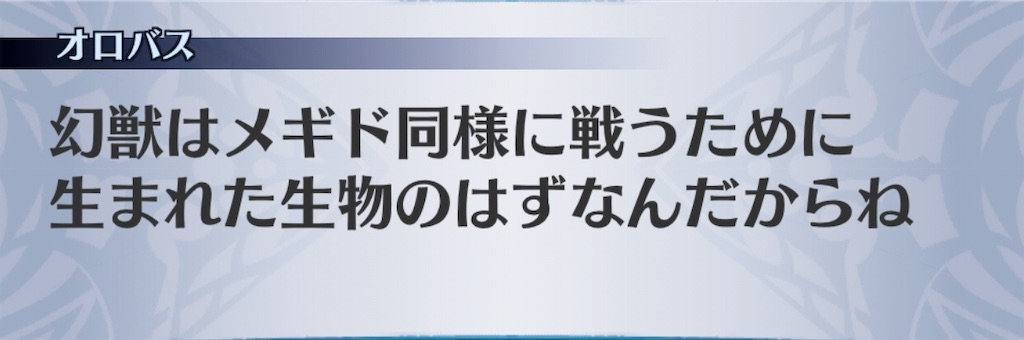 f:id:seisyuu:20191014134326j:plain