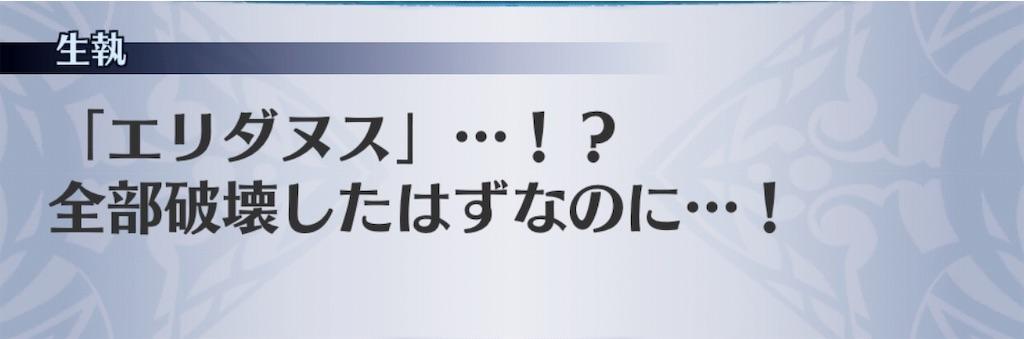 f:id:seisyuu:20191014134543j:plain