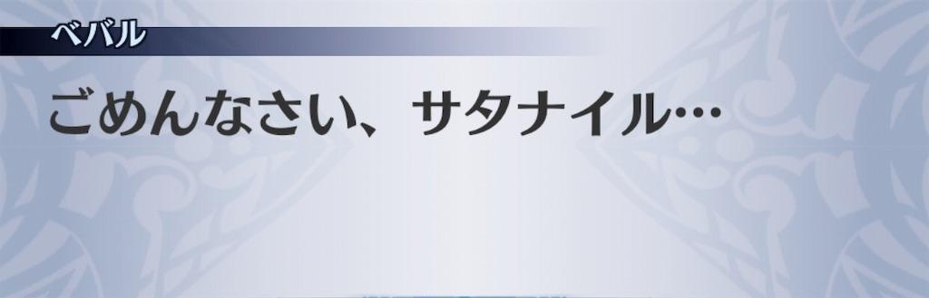f:id:seisyuu:20191014134713j:plain