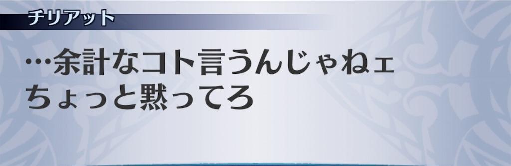 f:id:seisyuu:20191014134810j:plain