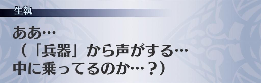 f:id:seisyuu:20191014134915j:plain