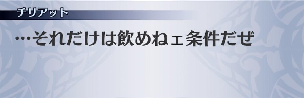 f:id:seisyuu:20191014135012j:plain