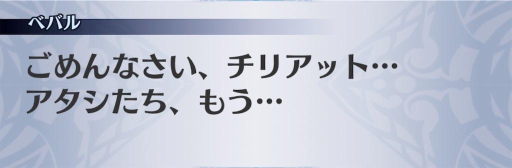 f:id:seisyuu:20191014135937j:plain