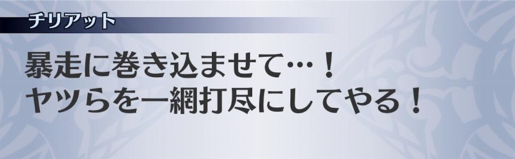 f:id:seisyuu:20191014140143j:plain
