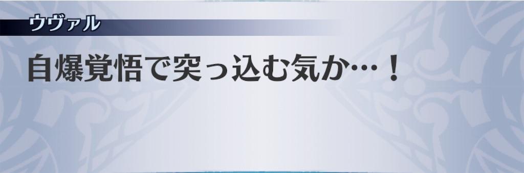 f:id:seisyuu:20191014140239j:plain