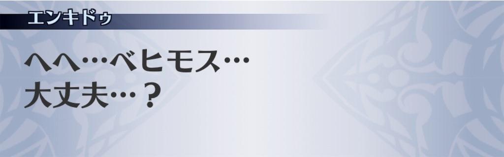 f:id:seisyuu:20191014141136j:plain