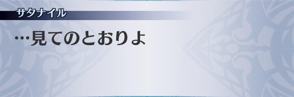 f:id:seisyuu:20191014141259j:plain