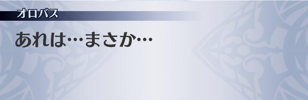 f:id:seisyuu:20191014141732j:plain