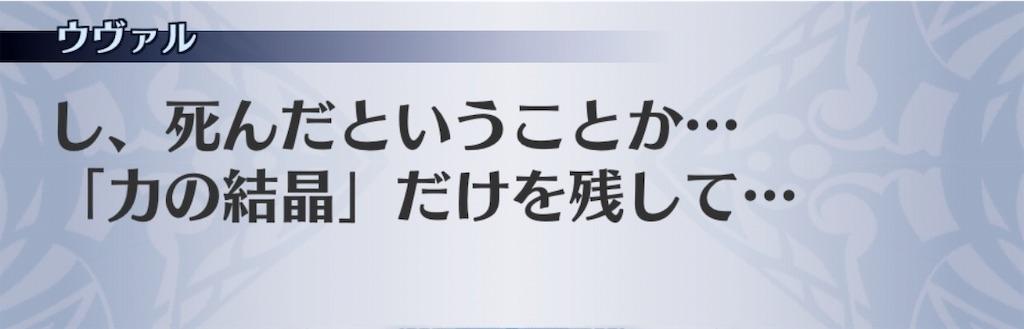 f:id:seisyuu:20191014141912j:plain