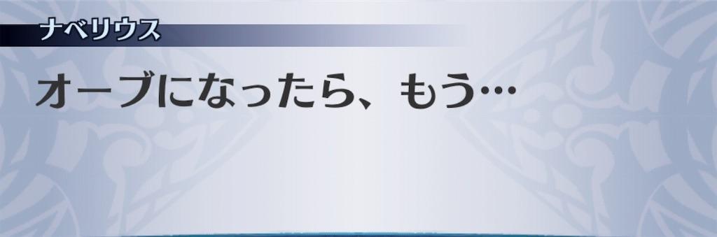 f:id:seisyuu:20191014142029j:plain