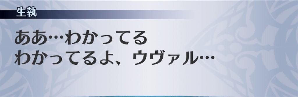 f:id:seisyuu:20191014142135j:plain
