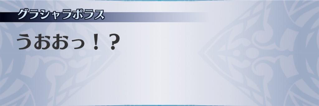 f:id:seisyuu:20191014142815j:plain