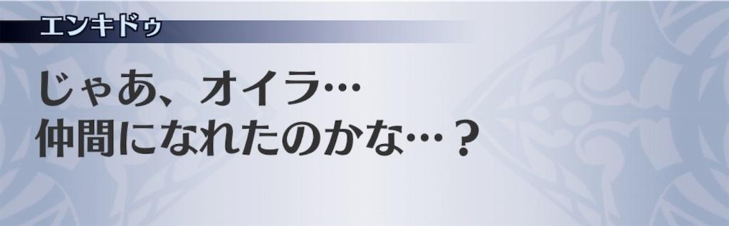 f:id:seisyuu:20191014144541j:plain
