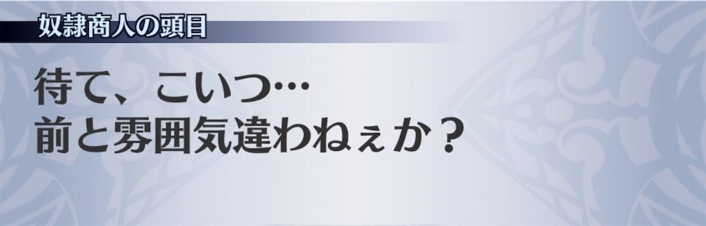 f:id:seisyuu:20191015162722j:plain